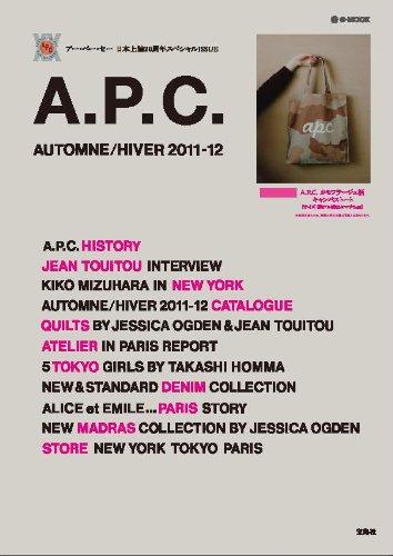 A.P.C. AUTOMNE/HIVER 2011-12 (e-MOOK)