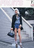 FRUiTS (フルーツ) 2010年 07月号 [雑誌]