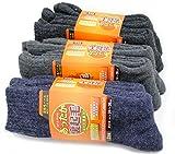 あったか裏起毛ソックス 優れた保温力の6足セット | メンズソックス | あったか靴下