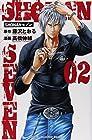 SHONANセブン 第2巻