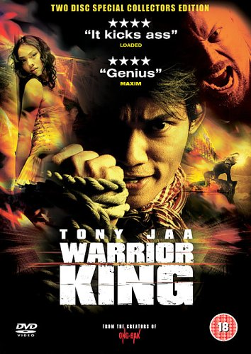 Warrior King [DVD]
