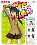 SEITOKAI YAKUIN DOMO 5(BLU-RAY+CD)(ltd.)