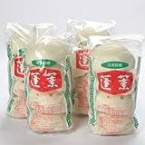 豚まん 大阪 蓬莱本館 豚まんセット(4個入×4パック)