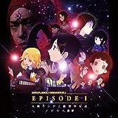 「さよなら絶望先生」Blu-ray BOXシリーズ テーマソング「メビウス荒野〜絶望伝説エピソード1」