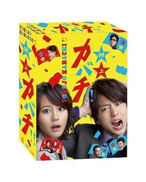 特上カバチ!! DVD-BOX