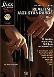 Realtime Jazz Standards - Bass: 8 Session Play-alongs für Jazzbass mit MP3-CD