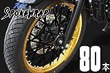 【スポーク】【Aebsエービス】 スポークラップ 80本【ブラック】スポークスキン カラースポーク【SR400 DS400 セロー250 WR250X XT250X トリッカーYZ250 TW FTR CRF250 CB223S グラストラッカー RM-Z DR-Z Dトラッカー KLX250 W600 エストレア】 61023x2