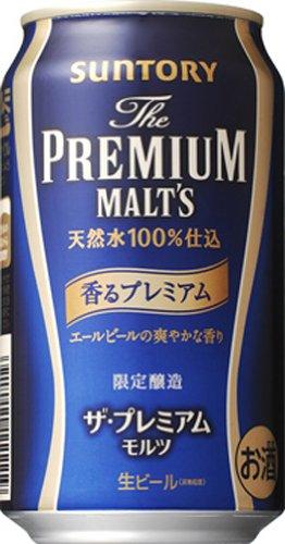 ザ・プレミアム・モルツ 香るプレミアム 350ml缶×24本
