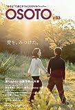 OSOTO(オソト)vol.03
