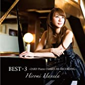 BEST+3~ZARD Piano Classics RE-RECORDING