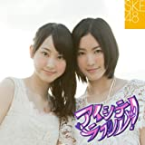 SKE48「アイシテラブル!」