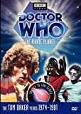 Doctor Who: Pirate Planet (REGION 1) (NTSC) [DVD] [1963] [US Import]