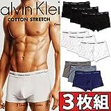 (カルバンクライン) Calvin Klein ボクサーパンツ ローライズ 3枚組みセット COTTON STRETCH 3 PACK LOW RISE TRUNK メンズ (M, ホワイト(白)3枚) [並行輸入品]