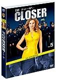 クローザー 〈フィフス・シーズン〉セット1 [DVD]