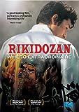 Rikidozan: A Hero Extraordinaire [DVD] [2004] [Region 1] [US Import] [NTSC]