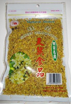 Osmanthus Flower Tea Health Benefits Of Fragrant Tea Osmanthus Plants Herbal Tea Osmanthus Fragrans Saffron Specialty Scented Tea (2Oz(0.57G))
