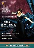 ドニゼッティ:歌劇《アンナ・ボレーナ》[DVD, 2disc]