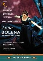ドニゼッティ:歌劇《アンナ・ボレーナ》 [DVD]
