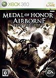 メダル オブ オナー エアボーン