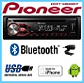 VW Bus T4 - Pioneer DEH-4800BT - CD/MP3/USB Bluetooth Autoradio - Einbauset