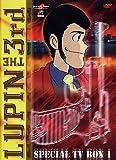 ルパン三世 TVスペシャル1 DVD-BOX (4作品, 365分) アニメ [DVD] [Import]