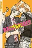 Back Stage!! 03 (Light Novel)