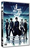 MAYDAY 3DNA �܌��V�ǖ� [DVD] �摜