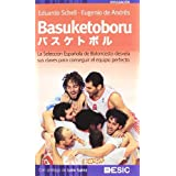 Basuketoboru: La Selección Española de Baloncesto desvela sus claves para conseguir el equipo perfecto (Divulgación...
