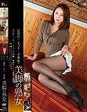 足舐め!足コキ!足発射!美脚の熟女(ROSD-01) [DVD]