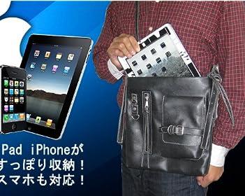 iPad、iPhone,スマートフォン楽々持ち運びバック!(2369)