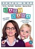 Baby Mama [DVD]