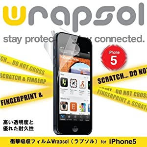 Wrapsol ULTRA Screen Protector System - FRONT + BACK for iPhone 5 耐久性衝撃吸収 保護フィルム 前面+側面+背面 WPIP5ULTR-FB