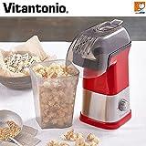 ビタントニオ ポップコーンメーカーVitantonio VPC-10