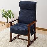 山善(YAMAZEN) レバー式 立ち上がり楽々 高座椅子 ブルー PTZ-55(BL)*