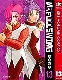 Mr.FULLSWING 13 (ジャンプコミックスDIGITAL)