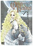 QUO VADIS~クオ・ヴァディス 1 (バーズコミックス)