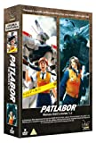 echange, troc Patlabor: the Movie/Patlabor 2: the Movie [Import anglais]