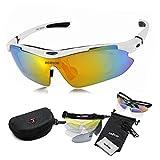 スポーツサングラス 交換レンズ5枚付き 偏光ガラス1枚 着脱可能インナーフレーム付属、度付きレンズ装着できる 风を防ぐ