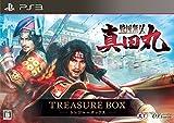 戦国無双 ~真田丸~ TREASURE BOX/PS3/KTGS30367/B 12才以上対象 コーエーテクモゲームス KTGS30367