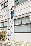 伸縮ラクラクはしご