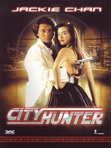 city-hunter-versione-rimasterizzata-it-import