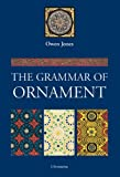 The Grammar of Ornament (291419949X) by Owen Jones