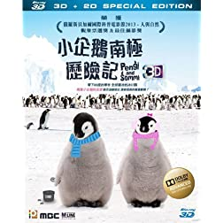 Pengi & Sommi [Blu-ray]