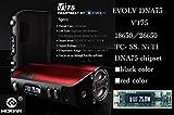 正規品 higar evolv DNA75 【VT75 dna75 tc mod】EDGEBAND+sony VTC5 (レッド)