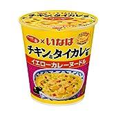 サッポロ一番 いなば食品監修 チキンとタイカレー味 <イエローカレーヌードル>1箱(12入)