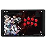 HORI PS3 Soulcalibur V Arcade Stick