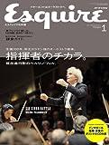 Esquire (エスクァイア) 日本版 2009年 01月号 [雑誌]