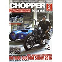 CHOPPER Journal 表紙画像