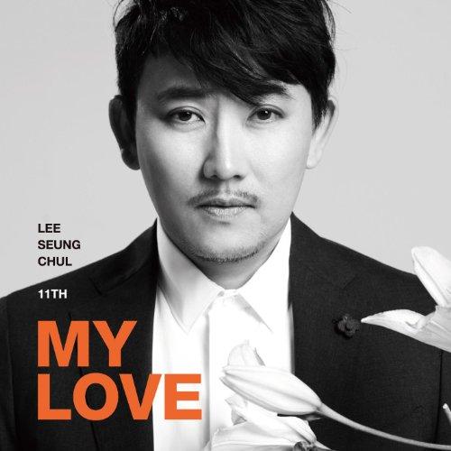イ・スンチョル(Rui)11集 - My Love(韓国盤)