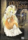 Quo Vadis 8 (バーズコミックス)